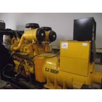 Çukurova ÇJ880 PN 880 kVa Perkins Dizel Jeneratör