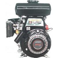 Loncin LC152F İpli 2.5 HP Yatay Milli Motor