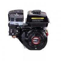 Loncin G200FD Marşlı 6.5 HP Yatay Milli Motor